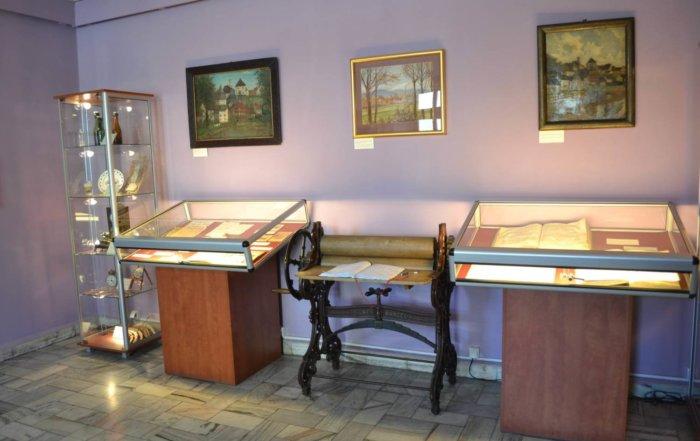 Muzeum Filumenistyczne